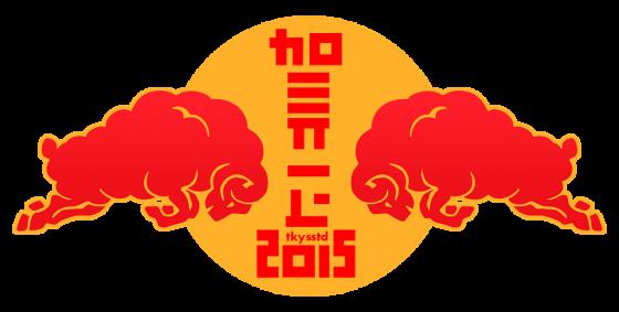 2015_Gashou_000