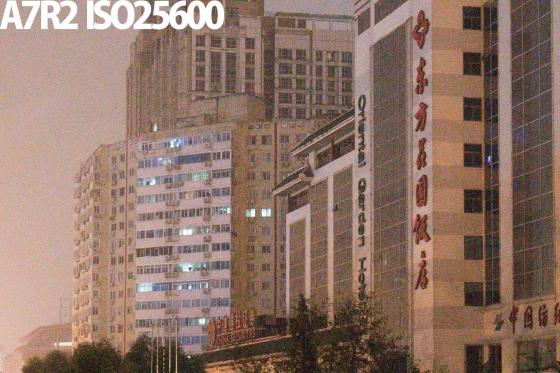 A7R_25600-2