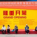 Beijing P&E 2014